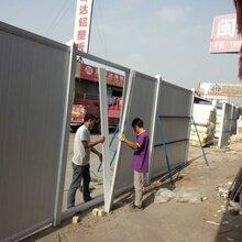 深圳市pvc临时围蔽价格pvc围墙深圳PVC施工围挡图片