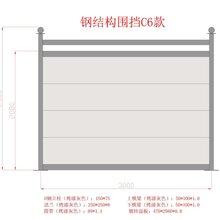 预制装配式施工围挡、新型C型围墙、钢结构拼装围挡生产批发基地图片