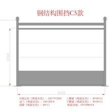 旭东钢构装配式C5款钢围墙、烤漆施工围挡、交委C类围挡批发价格图片
