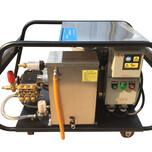 高压冷水清洗机高压管道清洗机图片