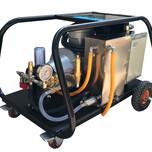 高压水清洗机代理商超高压水清洗机图片