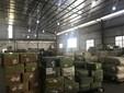 印尼海運雙清到門,散貨拼箱海運圖片