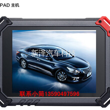 原装正品朗仁i80与轩宇x300dp最专业的汽车钥匙匹配仪质保二年永久免费升级