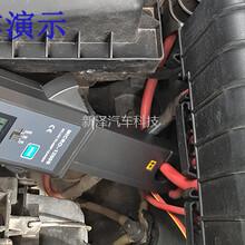 深圳新泽大量供应汽车漏电测试仪MICRO-1200
