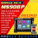 道通908SPRO怎么升級通用汽車診斷儀不限Ip全國可永久免費升級廠家批發