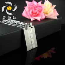 厂家热销个性情侣钛吊坠结婚纪念礼物生日礼物可刻名字图片