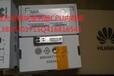 回收模块回收光纤模块华为业务板HBA卡