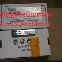 回收模块回收光纤模块华为业务板HBA卡图片