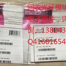 回收光纤模块回收服务器服务器CPU光纤卡HBA卡图片