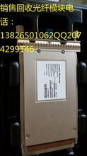 深圳回收光纤模块100G16G光纤模块回收图片