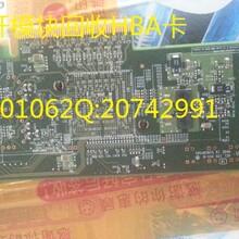 回收光纤模块回收模块存储32G光纤卡HBA通道卡价钱图片