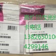 深圳回收光纖模塊價錢高深圳回收思科光模塊圖片