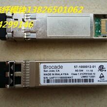 回收光纤模块回收博科16G光模块32GHBA通道卡图片