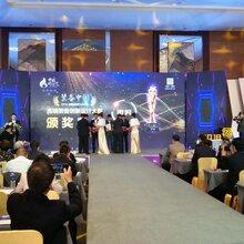 关于天津盛世礼仪庆典会议服务有限公司