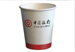西安一次性纸杯专业订做加工