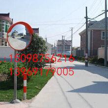 广角镜价格-安全凸面镜直径80各种规格现货供应