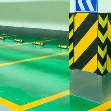 车库广角镜定位器橡胶护角道路路桩弹力柱警示桩爆闪灯供应