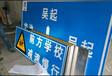 衡阳交通指示牌隔离墩施工支架牌隔离墩路桩弹力柱围栏镀锌立杆