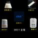 2018最火爆的创业项目,重庆最便宜的智能家居比手机还好卖