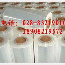 成都拉伸膜机用缠绕膜手用缠绕膜缠绕膜包装膜拉伸膜厂家批发图片