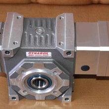 现货法国Dynabox蜗轮减速机图片