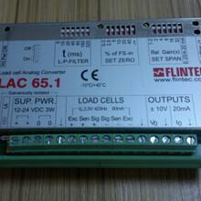 德国FLINTEC富林泰克传感器