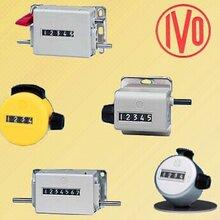 现货德国IVO控制器