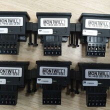 专业供应德国MONTWILL显示器图片