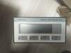 美國Chromalox電加熱器