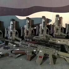 天津真人CS装备厂家批发电子飞碟装备厂家批发图片