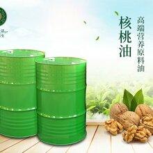 葡萄籽油生產廠家葡萄籽油的功效與作用圖片