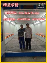 黑龙江哈尔滨阿城区烤漆房定制,喷漆房安装现场,高温烤漆房生产厂家