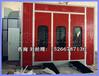 标准005汽车喷烤漆房厂家销售-定制各种异型烤漆房高温喷漆房尺寸