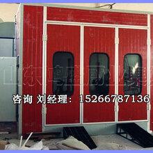 广东环保设备公司达标环保设备-定做喷漆房-汽修店专用烤漆房厂家
