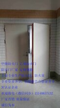供应垃圾斗前室应设置丙级防火门,规格可定制,欢迎致电图片