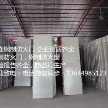 大连钢制防火门,首选大连金益泰竞博国际,规格可定制,颜色可选图片