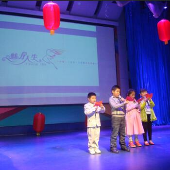 珠海学语言艺术,青少儿口才训练、儿童语言训练,少儿播音演讲主持朗诵培训—魅力人生