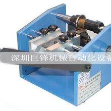 JF-116手摇带式电容剪脚机图片