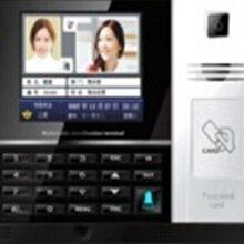 桂林指紋刷卡考勤機