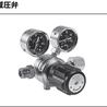 原裝進口日本NOK減壓閥PAL101-045特供供應