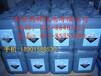 日本三菱化学研磨液CPL-100南京办事处现货供应