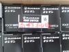 南京高辉机电代理现货销售日本大坂脚踏开关OFL-S-P-B黑色