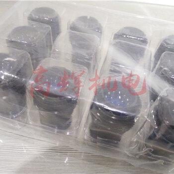 日本DDK連接器D/MS3106A14S-9P南京高輝機電現貨