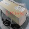原装正品日本富士FUJI不间断电源UPS电源M-UPS015AD1B-U