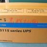 原装正品日本富士FUJI不间断电源UPS电源DL3115-650JL