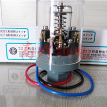 日本三和电机SANWA压力开关SPW-281图片