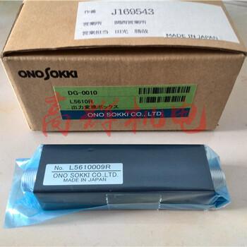 日本小野測器ONOSOKKI光電式轉速傳感器LG-930