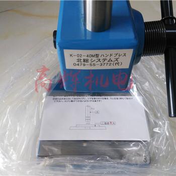 廠價日本北総壓力機K-02-65S壓力試驗機