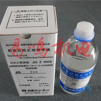 东机产业tokisangyo粘度计JS-2000