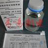 校正标准粘度液JS200